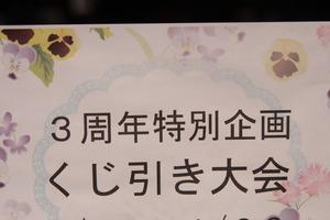 2016117103241.JPG